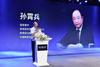 中国互联网首届教育高峰论坛圆满举办
