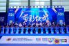 千帆競逐前景,合作共贏未來 鴻合科技精彩亮相2021 ISVE917
