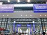 科技领航,智创未来   希沃亮相第8届广西教育装备展示会