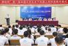 浙江海洋大学学子在全国大学生水下机器人竞赛中荣获一等奖