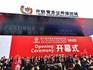 飛利浦顯示器亮相第77屆中國教育裝備展,引領教育裝備風向標