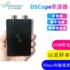 DSCope超便携示波器 100M带宽 最高1G采样 双通道 创客工具(DSCope U2B100)