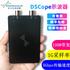 DSCope超便携示波器 100M带宽 最高1G采样 双通道 创客工具
