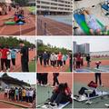 学生体质健康测试仪、中考体育测试仪
