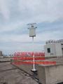 空气网格化在线监测站/网格化在线监测系统/颗粒物扬尘监测站