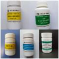 物探所  江西九江 土壤标准物质GBW07560(GSS-69)