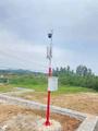 移动式环境监测站、环境监测系统、交通污染环境监测站、扬尘噪声监测站、空气网格化监测站