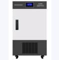 微生物培养箱 DHP-9211B