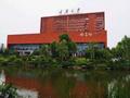 厲害了 重慶大學這8個學科