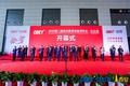 华文众合携第7代智慧书法产品亮相2020第二届西北教装展,助力西北地区书法教育