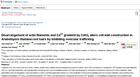 中科院植物所张海燕副研究员应用非损伤微测技术的研究成果在《Journal of Plant Physiology》杂志发表