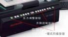书刊扫描仪专为古籍适应性做出的多种设计