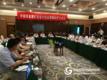 成都精新参与中国非金属矿装备专委会理事长扩大会议