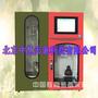 HKR-1B全自动甲苯不溶物测定仪上市了