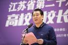 """江苏省第二十八届高校""""校长杯""""乒乓球比赛 在连云港举行"""