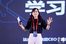 童程童美首席教育官孙莹:什么是真正的科技素质教育