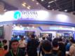 助力智慧校園建設 中慶亮相第76屆中國教育裝備展示會