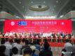 北京文香獨家冠名中國高等教育博覽會(2019·春季)