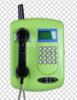 艾弗特品牌  移動通訊實驗裝置及通信設備  AFT-BG-40  [請填寫核心參數/賣點]