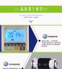 广州飞歌空气净化器