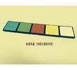 普天同创供应标准色板(检定色差计)