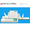 阅满分阅读机 考试阅卷机 型号OMRGB1X[厂家直销三年保修]
