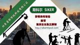 斯科尔品牌  虚拟演播室 VR  AR 跟踪云台  斯科尔(SIKER)SK-20VR
