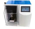 自动发动机油表观粘度测定器 型号:MHY-17685