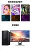 戴尔(DELL)OptiPlex 3060MT 商用办公台式机电脑 3050MT升级款 主机+23.8英寸LED显示器E2417H I5-8500丨4G丨1T丨DVDRW丨集显