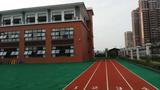学校操场透气型塑胶跑道颗粒 体育健身跑道