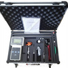 东方鑫鸿 便携式流速仪 HS-2    测量范围:0.05~7m/s