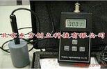 磁通門磁強計