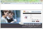 商务礼仪软件