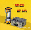 日本理學射線機 辦事處  出售售后維修