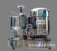 实验室mini 药研式微粉机 桌面式超微粉碎机 台湾HMB-700-S