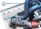 三維設計軟件 Geomagic設計軟件