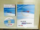 亿恒流媒体服务系统平台(ENTServices)