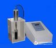 超声波细胞破碎仪/超声波处理仪/超声波提取仪 型号:DP-SY-100