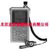 振动分析仪   型号:DPSA-77