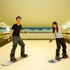 儿童训练室内滑雪机 江苏健身房室内滑雪机厂家