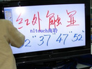 32寸37寸42寸触摸屏显示器一体化电脑