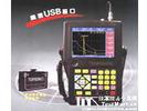 数字式超声探伤仪TS-2028C