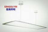 LED微晶防眩超薄護眼燈