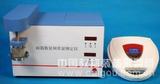 冷却法固体比热容测量仪