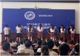 與愛同行|希沃公益行——興國縣思源學校捐贈活動
