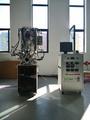 GES四電弧高溫單晶生長爐落戶中科院物理所材料基因組研究平臺(懷柔科學城)