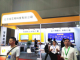 不一样的智慧校园 桂花网亮相第76届中国教育装备展示会