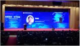 中慶AI應用,助力煙臺三中點亮中國教育信息化創新與發展論壇