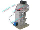 BR-CM型 透明五金冲压模拟机(有机玻璃、铝合金组合-五金冲压模拟成型)