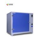 电热鼓风干燥试验箱热老化检测箱北京供应